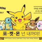 Pokemon Tonymoly