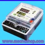 วัตต์มิเตอร์ Watt meter 1 เฟส 2สาย 220Vac 50Hz กระแส15 (50A MAX) คำนวนค่าไฟในบ้านได้