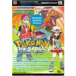 Book: Pokemon FireRed & LeafGreen