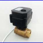 """มอเตอร์วาล์วไฟฟ้า เปิดปิดวาล์วไฟฟ้า ขนาด 4 หุน 1/2"""" CWX-15Q Electrical Ball Valve DN15 DC12V 2Way CR01,2 wires"""