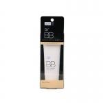 *หมดค่ะ*Hada Labo air BB 10 in 1 spf50+ PA+++ 40 g. สี Natural Beige (สำหรับผิวขาว)
