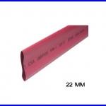 ท่อหด ท่อหุ้มสายไฟคุณภาพ22มม. KUHS 225 สีแดง ความยาว1เมตร