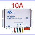โซล่าชาร์จเจอร์ โซล่าคอนโทรลเลอร์ Water-proof 10A 12/24V LS1024BP Solar Charge Controller Shipped from USA