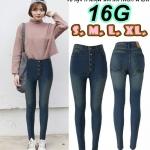 กางเกงยีนส์เอวสูงขาเดฟ ผ้ายืดเนื้อดี กระดุม 5 เม็ด สีฟ้าเทาฟอก ผ้านิ่มใส่สบาย มี SIZE S,M,L
