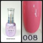 สีเจลทาเล็บ JIWA 18ml #008