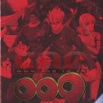 009 RE: CYBORG / สายลับ 009 / 1 แผ่น DVD (พากย์ไทย+บรรยายไทย)