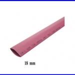 ท่อหด ท่อหุ้มสายไฟคุณภาพ 18มม. KUHS 225 สีแดงความยาว1เมตร