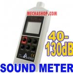 เครื่องวัดเสียง เครื่องวัดความดังเสียง เครื่องวัดระดับเสียง NEW Accurate Digital Sound Pressure Level Meter Decibel