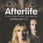 AfterLife Season 2 / ไขคดีผีตายโหง ปี 2 / 2 แผ่น DVD (พากย์ไทย+บรรยายไทย)