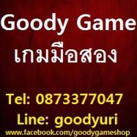 ร้านGoody Game