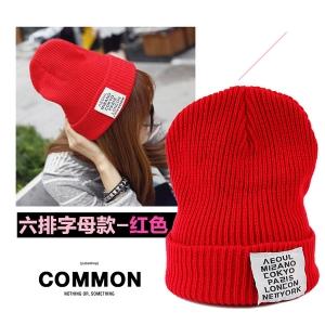 หมวกบีนนี่ หมวก Beanie hat ลาย Mizano สีแดง