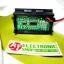 ดีซี ดิจิตอล โวลต์มิเตอร์ ความสูงตัวเลข ขนาด 0.56 นิ้ว วัดแรงดันไฟระหว่าง 4.5 V -30 V thumbnail 3