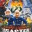 Disaster! / พลเฉพาะกิจพิชิตหายนะ / 1 แผ่น DVD (พากย์ไทย+บรรยายไทย) thumbnail 1