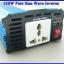 โซล่า อินเวอร์เตอร์ โซล่าเซลล์ อินเวอร์เตอร์ขนาด350Watt DMD Pure Sine Wave off grid Solar Inverter เครื่องแปลงไฟ 12VDC เป็นไฟฟ้าบ้าน 220VAC/50Hz thumbnail 3