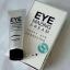 Eyemazing Cream Puffy Eye Corrector ครีมบำรุงผิวใต้ดวงตา thumbnail 1