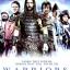 Warriors / มหาบุรุษนักรบ / 2 แผ่น DVD (พากษ์ไทย+บรรยายไทย) thumbnail 1