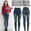 กางเกงยีนส์ขาเดฟเอวสูง แบบซิป ผ้ายืดเนื้อดี สีสนิมเขียว แต่งขาดหน้าขาไล่ระดับ มี SIZE L,XL