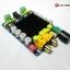 แอมป์เสียงดีที่สุด Class D digital amplifier board ใช้ชิพ TDA7498 200 วัตต์ ( RMS) ( 100W + 100W ) thumbnail 5