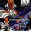 Danball Senki W / หุ่นจิ๋วประจัญบาน ดับเบิ้ล / 16 แผ่น DVD (พากย์ไทย+บรรยายไทย) thumbnail 1