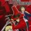 Black Blood Brothers / สงครามมนุษย์แวมไพร์ / 1 แผ่น V2D (พากย์ไทย) thumbnail 1