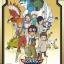 Digimon Adventure 02 / ดิจิมอน แอดเวนเจอร์ 02 / 9 แผ่น DVD (พากย์ไทย) thumbnail 1