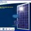 แผงโซล่าเซลล์ Schutten Solar Cell Poly-crystalline module 250W มาตราฐาน TUV IEC CE แผงโซล่าเซลล์อายุการใช้งานนาน 25ปี เหมาะสำหรับโครงการ solar Rooftop thumbnail 1
