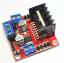 L298 Dual Motor Driver Module 2A (ไดร์ขับมอเตอร์) thumbnail 2