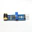801S shock sensors vibration sensors วัดความสั่นไหว (Digital) thumbnail 1