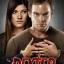 Dexter Season 7 / เด็กซเตอร์ เชือดพิทักษ์คุณธรรม ปี 7 / 4 แผ่น DVD (บรรยายไทย) thumbnail 1