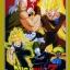 DragonBall Z The Movie Vol.07: Super Battle of Three Super Saiyas / ดราก้อนบอล แซด เดอะ มูฟวี่ ภาค 7 3 ซุปเปอร์ไซย่า ปะทะ มนุษย์ดัดแปลง / 1 แผ่น DVD (พากย์ไทย+บรรยายไทย) thumbnail 1