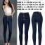 กางเกงยีนส์ขาเดฟเอวสูง แบบกระดุม 5 เม็ด สีเมจิก ผ้ายืด มี SIZE M,L