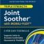 แพคเกจใหม่ล่าสุด ไซค์ใหญ่สุดค่ะ Vitamin World Joint Soother Triple Strength 270 Coated Cablets มีครบทั้ง 3 ตัวหลักๆที่คนมีปัญหาเรื่องข้อต้องการ Glucosamine ,Chondroitin ,MSM จากอเมริกาค่ะ thumbnail 1
