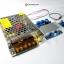 ชุดคิทเครื่องเสียงบ้าน Class d ดิจิตอล ขนาด 100 วัตต์ ( RMS ) พร้อม หม้อแปลง สวิทชิ่ง และ เครื่องฟัง MP3 thumbnail 5