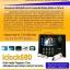 เครื่องสแกนลายนิ้วมือ บันทึกเวลาทำงาน ZK iClock680 thumbnail 2