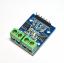 HG7881 (L9110) Dual Motor Driver Module 800mA (ไดร์ขับมอเตอร์) thumbnail 2