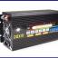 อินเวอร์เตอร์ ขนาด1500W Sine Wave Power Inverter เครื่องแปลงไฟ 12VDC เป็นไฟฟ้าบ้าน 220V พร้อมชาร์ทแบตเตอรีได้ในตัว thumbnail 3