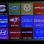 เครื่องแสกนรถบรรทุก AutoScan CT-100 thumbnail 20