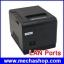 เครื่องพิมพ์ใบเสร็จ เครื่องพิมพ์สลิป เครื่องพิมพ์ความร้อน 80mm รองรับ Win7/Win8 ตัดกระดาษอัตโนมัติ LAN Ports (Ethernet Port) thumbnail 1