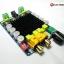 แอมป์เสียงดีที่สุด Class D digital amplifier board ใช้ชิพ TDA7498 200 วัตต์ ( RMS) ( 100W + 100W ) thumbnail 8