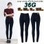 กางเกงยีนส์เอวสูงขาเดฟ ผ้ายืดเนื้อดี กระดุม 5 เม็ด ไบโอกรมดำ ผ้านิ่มใส่สบาย มี S,M,L,XL