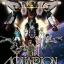 Aquarion / อควอเรี่ยน สงครามหุ่นศักดิ์สิทธิ์ / 7 แผ่น DVD (พากย์ไทย+บรรยายไทย) thumbnail 1