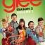 Glee Season 2 / กลี ร้อง เล่น เต้นให้เริ่ด ปี 2 / 7 แผ่น DVD (บรรยายไทย) thumbnail 1