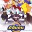 Digimon Adventure The Movie: Born of Koromon + Our War Game / ดิจิมอน แอดเวนเจอร์ ตอน จุดเริ่มต้นของการผจญภัย + วอร์เกมของพวกเรา / 1 แผ่น DVD (พากย์ไทย) thumbnail 1