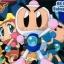 Bomberman B-Daman Bakugaiden / ขบวนการ บอมเบอร์แมน / 12 แผ่น DVD (พากย์ไทย+บรรยายไทย) thumbnail 1