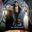 Doctor Who Season 5 / ด๊อกเตอร์ฮู กู้วิกฤตจักรวาล ปี 5 / 4 แผ่น DVD (พากษ์ไทย+บรรยายไทย) thumbnail 1