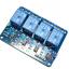 Module รีเลย์ relay 4 Chanel 250V/10A Active LOW thumbnail 2