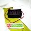ดีซี ดิจิตอล โวลต์มิเตอร์ ความสูงตัวเลข ขนาด 0.56 นิ้ว วัดแรงดันไฟระหว่าง 4.5 V -30 V thumbnail 2