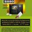 เครื่องทาบบัตร คีย์การ์ด บันทึกเวลา ZK S880 thumbnail 2