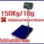 เครื่องชั่งน้ำหนัก เครื่องชั่งดิจิตอลแบบตั้งพื้น150kg ความละเอียด10g แท่นขนาด500*600 mm รุ่นA12-EA5060 thumbnail 1