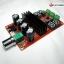 ภาคขยายเสียง Class D ระบบ สเตอริโอ 200 วัตต์ ( RMS ) Chip TPA3116 D2 ให้เบสดีที่สุด thumbnail 2